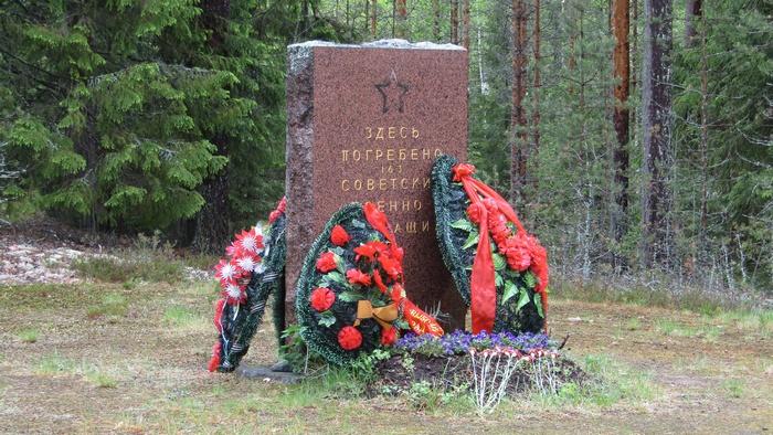 Сейчас на месте бывшего лагеря установлен памятный знак в виде большого гранитного камня.