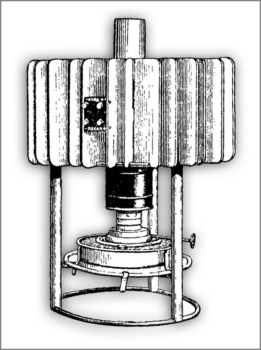 Термоэлектрогенератор ТГК-3-10.